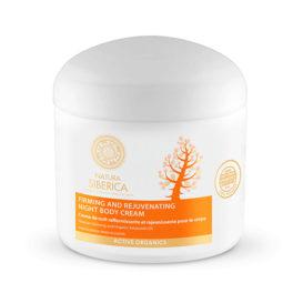 Crema corporal reafirmant hidratant pot 370ml ecocertificada